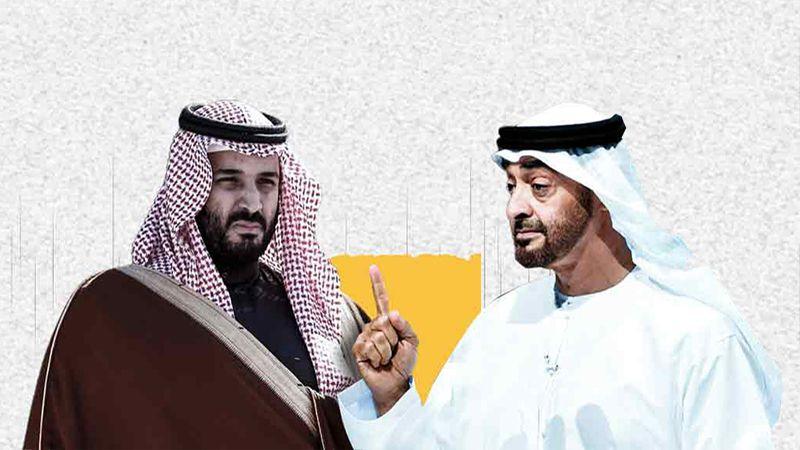 الخلافات بين السعودية والإمارات تتفاقم: علاقة الحب انتهت