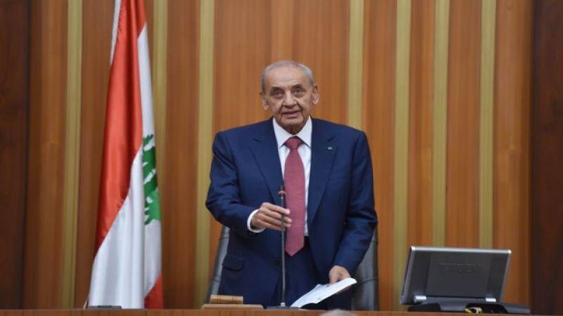 الرئيس بري: المجلس النيابي على أتمّ الاستعداد لرفع الحصانات عن الجميع