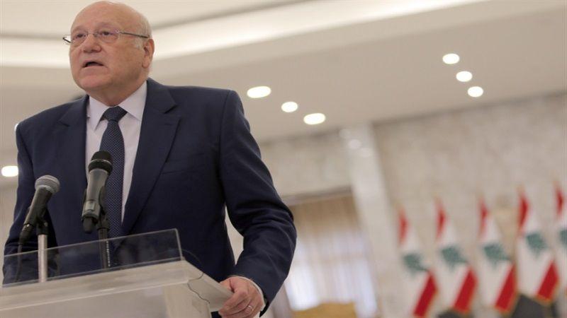 ميقاتي: أعتقد أن لا حكومة قبل 4 آب وحتى الساعة التفاهم كامل مع الرئيس عون
