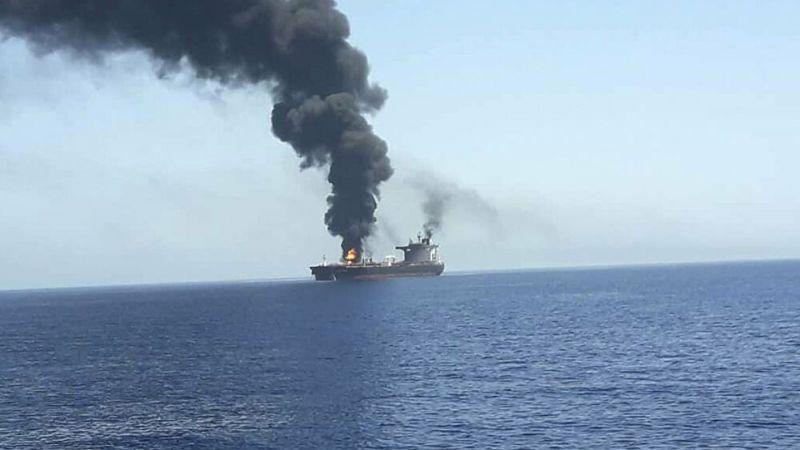 هجومٌ على سفينة اسرائيلية في خليج عمان
