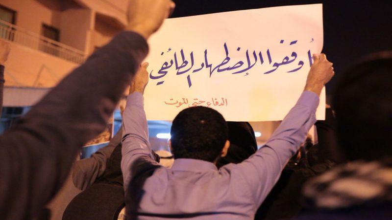 السلطات البحرينية تستبق عاشوراء بحملة استدعاءات