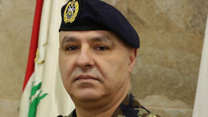 قائد الجيش: لعدم السماح بإغراق لبنان في الفوضى وزعزعة أمنه