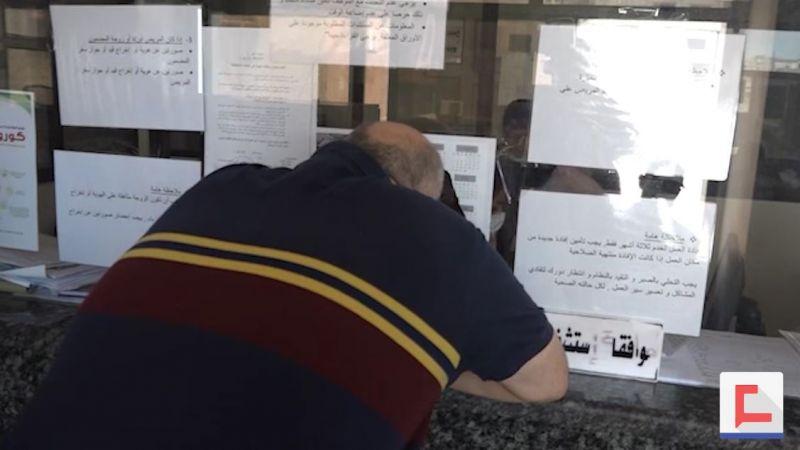 أزمة الكهرباء تقنّن العمل في مركز الضمان في صور