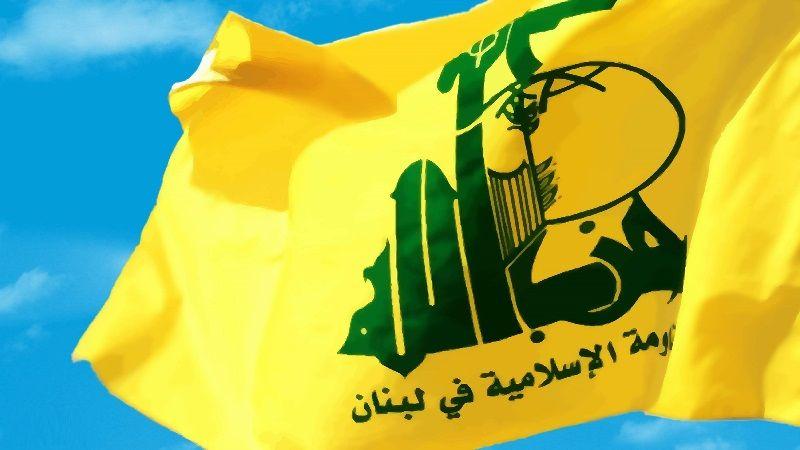 حزب الله تعليقًا على الحادث الأليم الذي طال الشهيد المظلوم علي شبلي: لمحاسبة الجناة والمشاركين والمحرضين