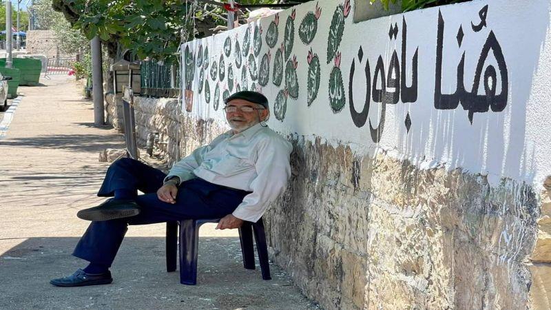 فلسطينيو حي الشيخ جراح يتسلمون وثائق ملكيّاتهم لمنازلهم