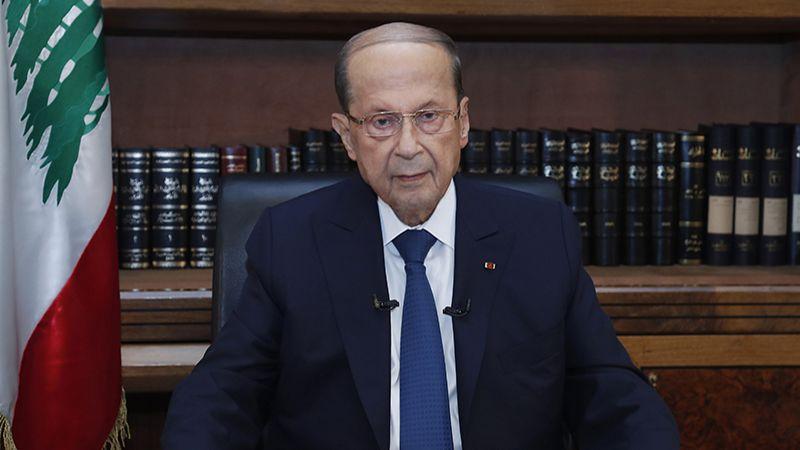 الرئيس عون بذكرى انفجار المرفأ: لا مانع من أن يستجوب المحقّق العدلي من يعتبره مفيدًا للتّحقيق