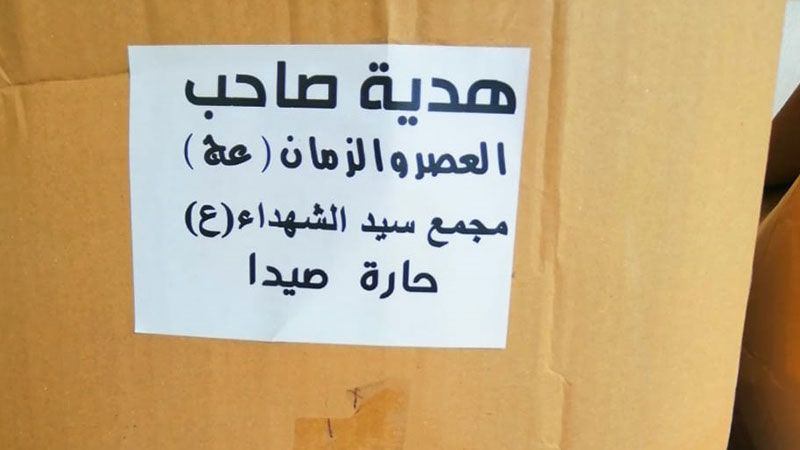 هذا ما قدّمه حزب الله لصيدا والجوار خلال شهر تموز