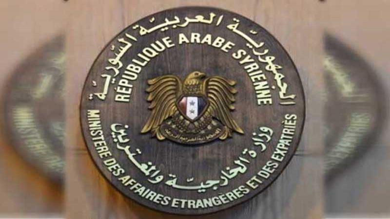 """الخارجية السورية في رسالة للامم المتحدة: العدوان الصهيوني لن ينجح في """"ثنينا عن هزيمة الارهاب"""""""