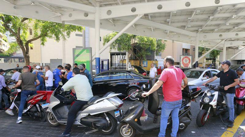 النفط الإيراني... شريان للحياة