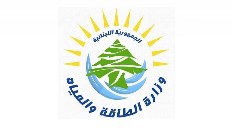 وزارة الطاقة تُعلن الشّركة الفائزة بمناقصة استبدال النّفط العراقي