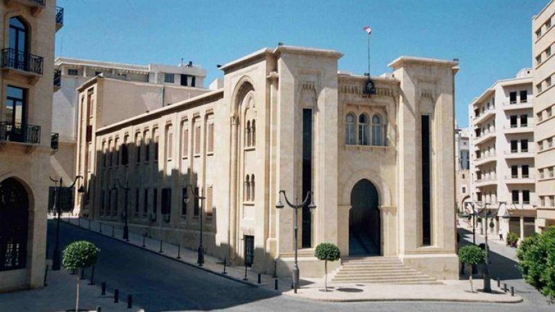 أمانة مجلس النواب: طلب إحضار دياب ليس من اختصاص القضاء العدلي
