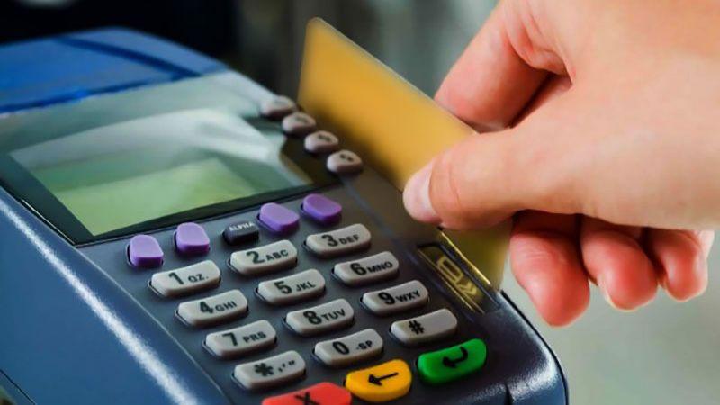 البطاقة التمويلية: من يستفيد منها؟ وما هو أثرها الاقتصادي؟