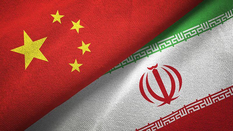 وزير الخارجية الإيراني لنظيره الصيني: لتطوير علاقات كاملة مع بكين