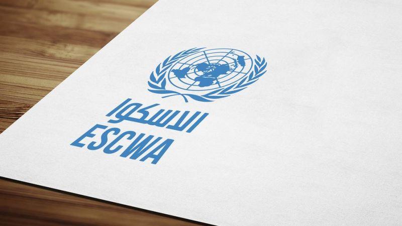 """""""الإسكوا"""": الفقر يطال أكثر من ثلاثة أرباع السكان في لبنان"""