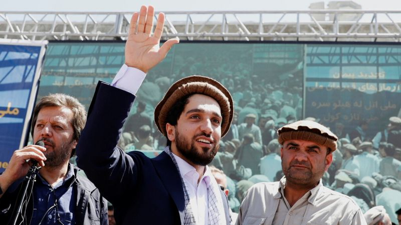 أفغانستان: مسعود يوافق على محادثات مع طالبان لوقف القتال في بنجشير