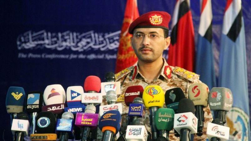 استهداف العمق السعودي بصواريخ باليستية وطائرات مسيّرة يمنيّة
