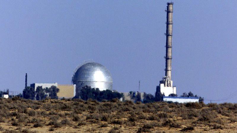 البرنامج النووي الاسرائيلي ووقاحة الصمت الدولي والعربي