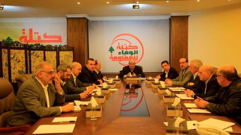 كتلة الوفاء للمقاومة: سياسة الابتزاز الأمريكية فاقمت أزمة اللبنانيين