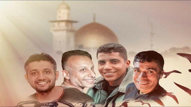 تخوّفات كبيرة على مصير الأسرى الفلسطينيين الأربعة المُعاد اعتقالهم