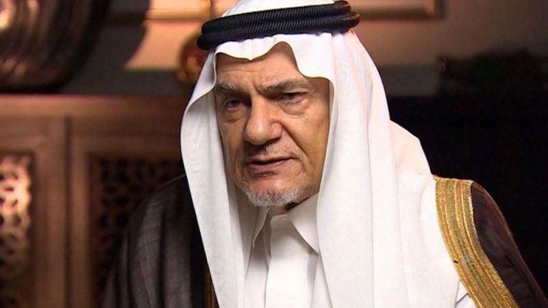 تركي الفيصل يتوسّل احتضانًا أمريكيًا للسعودية
