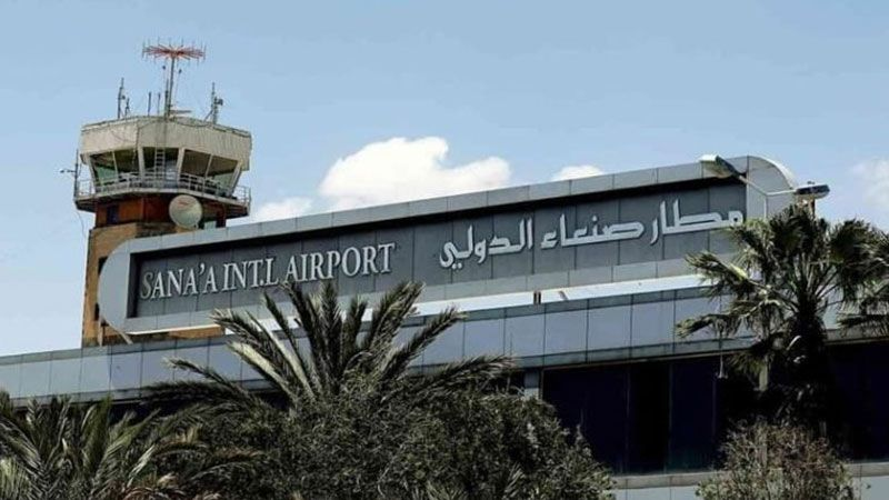 هيئة الطيران المدني تطالب بفتح مطار صنعاء إنقاذًا لحياة المسافرين