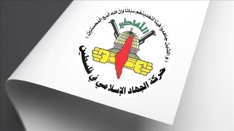 """الجهاد الإسلامي بذكرى """"أوسلو"""": المنطقة تستقر بزوال الاحتلال"""