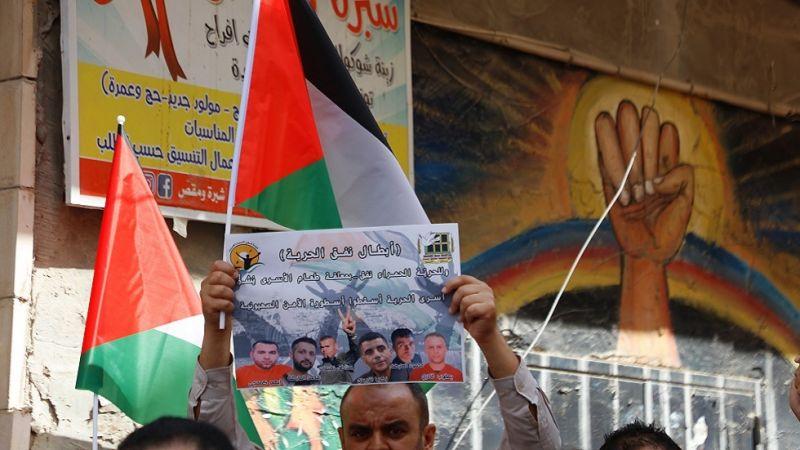 الأسرى الفلسطينيون يستعدون الجمعة لإضراب مفتوح عن الطعام يتبعه إضراب عن الماء