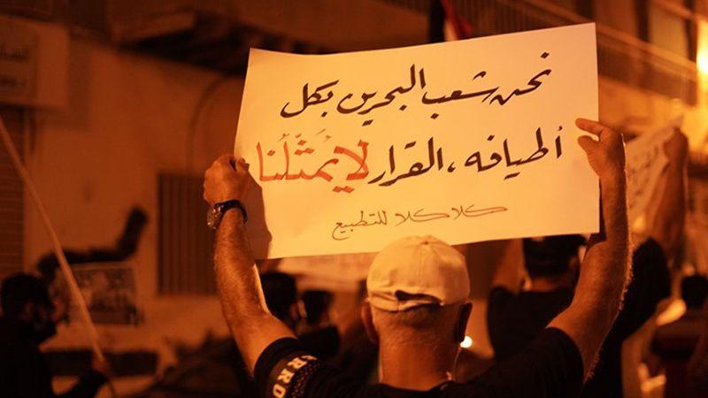 """""""الوفاق"""": البحرين متمسّكة بفلسطين والتطبيع ساقط"""