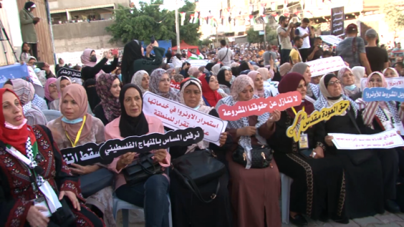تظاهرة فلسطينية رفضًا للشروط الأمريكية حول تمويل الأونروا
