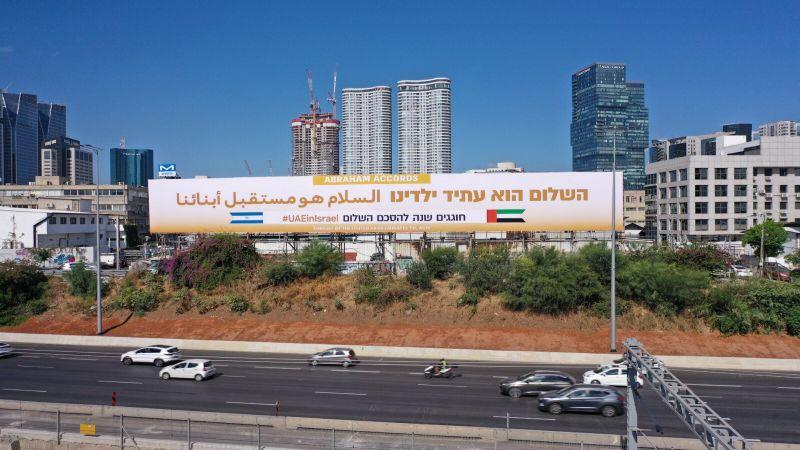 الإمارات تدوس آلام الفلسطينيين وتحتفي بمرور عام على التطبيع
