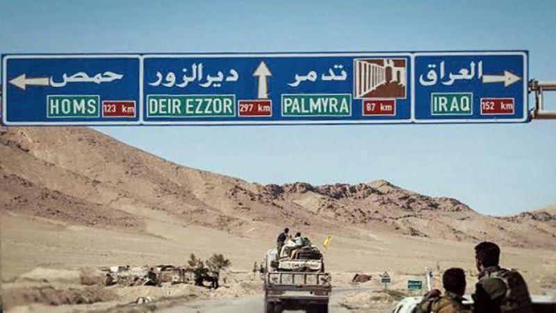 العراق: عدوان يطال مواقع الحشد في البوكمال