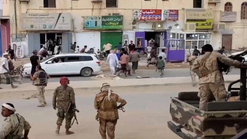 الاحتلال السعودي يتسبّب بتدهور الوضع المعيشي في عدن