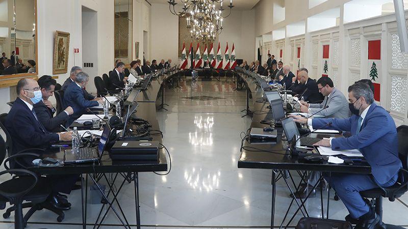 مجلس الوزراء أقرّ البيان الوزاري بالاجماع