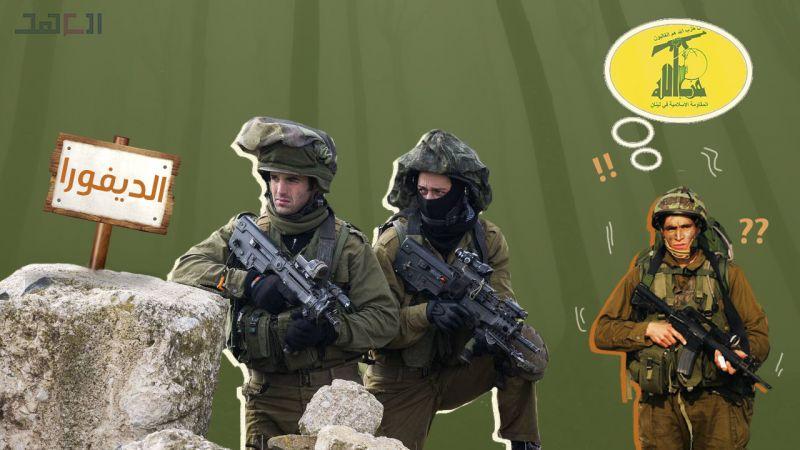"""""""ديفورا"""" آخر المحاولات الصهيونية للتخلّص من هاجس الجليل"""
