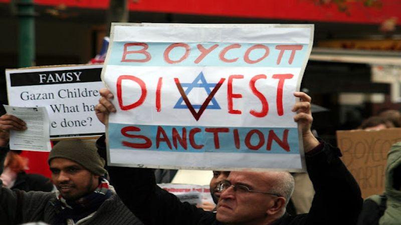 """عرقلة التصويت على قرار يدعم مقاطعة """"إسرائيل"""" في الولايات المتحدة"""