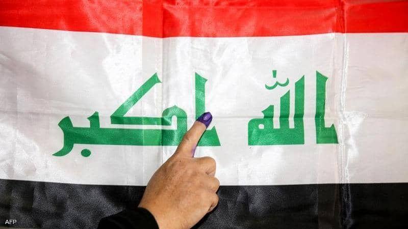 العراق: الانتخابات البرلمانية المبكرة.. هل من جديد؟