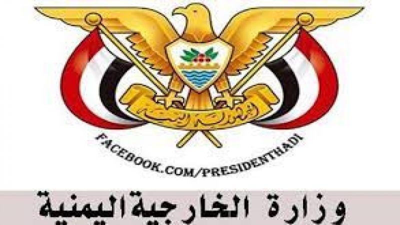 صنعاء ترفض تدخّل غوتيرش بشؤون اليمن