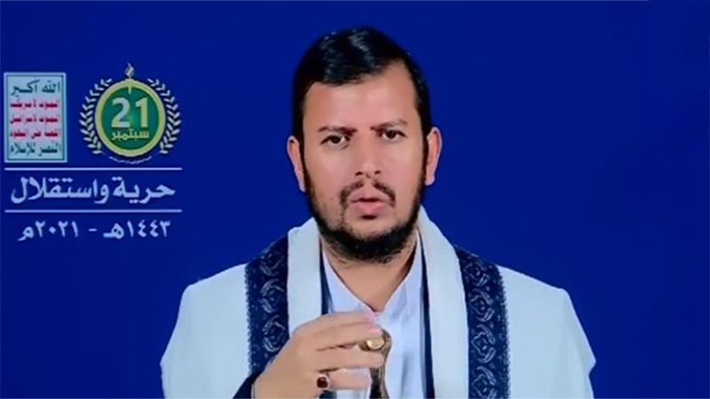 السيد الحوثي: ثورتنا أنقذت اليمن من خضوعه للمحور الأميركي الإسرائيلي