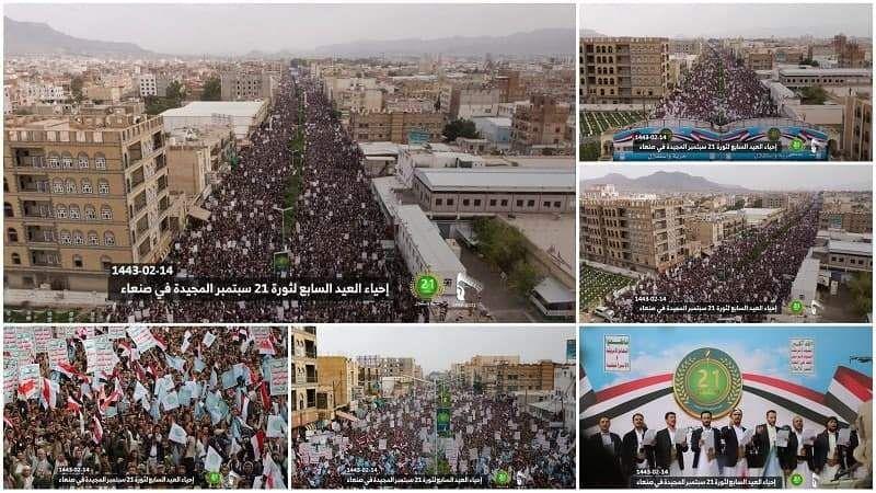 بالفيديو: مسيرات كبرى في اليمن احتفاءً بثورة أيلول.. الثورة أخرجت شعبنا من الوصاية