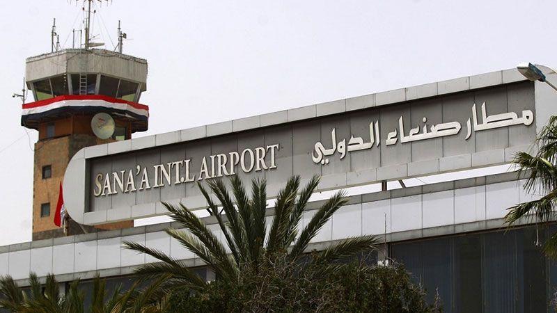 اليمن: منظمات المجتمع المدني اليمنية تدعو لرفع الحصار عن مطار صنعاء