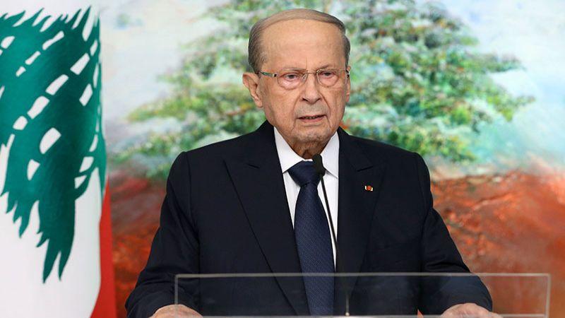 الرئيس عون أمام الأمم المتحدة: لبنان متمسّك بثروته النفطية