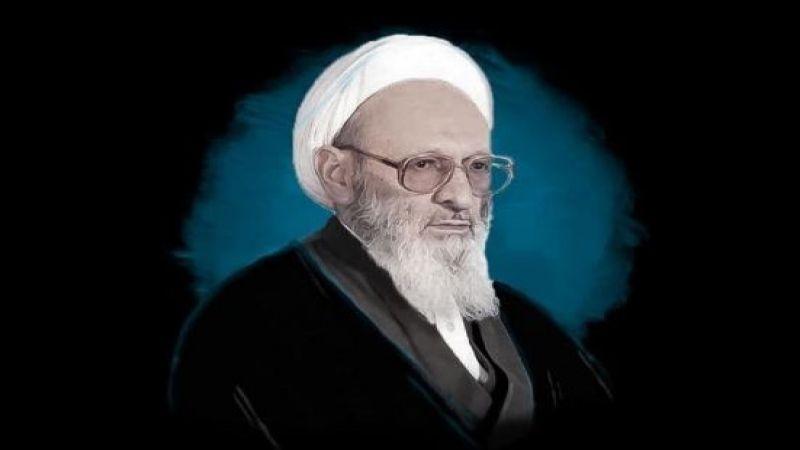 رحيل العلامة والفيلسوف الإيراني الشيخ حسن زادة آملي