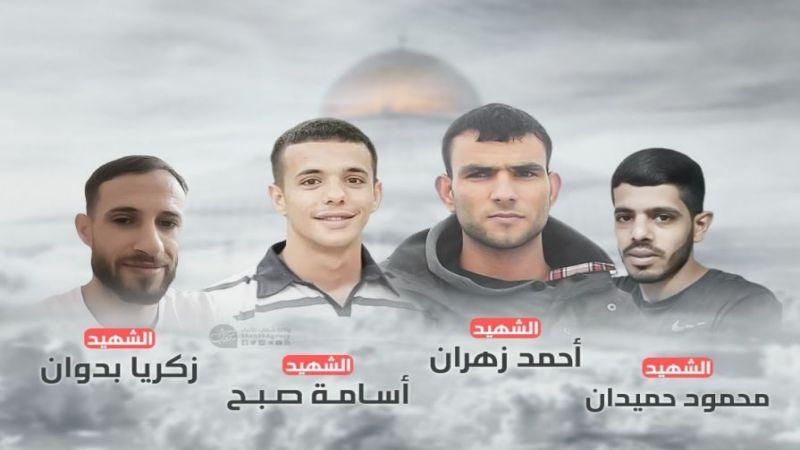 حماس تزف شهداء القدس وجنين وتؤكد استمرار المقاومة