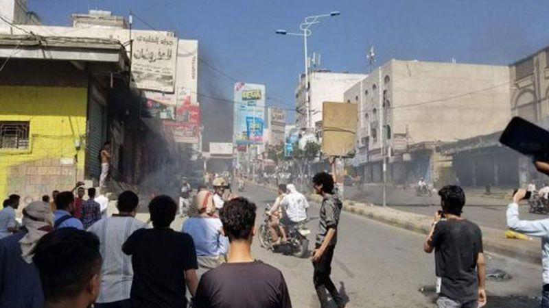 الدفاعات الجوية اليمنية تُسقط طائرة تجسّسية أمريكية في مأرب