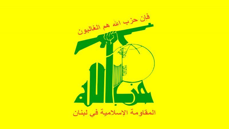 """حزب الله: مؤتمر أربيل محاولة فاشلة للترويج """"لثقافة الحوار مع العدو"""" وئدت في مهدها"""