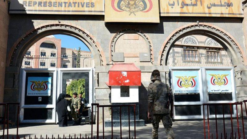 مجلس النواب اليمني: لوقف كل أشكال التطبيع