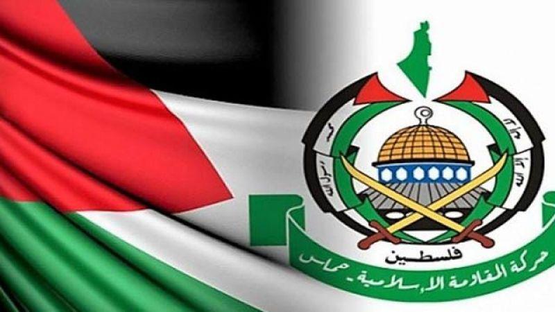 """""""حماس"""": مشاركة السلطة الفلسطينية في """"اكسبو دبي"""" تغطية للخطوات التطبيعية"""