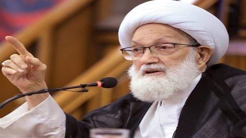 آية الله قاسم عن افتتاح سفارة الاحتلال في المنامة: عار وجناية