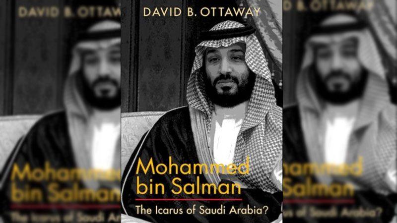 معهد أمريكي: محمد بن سلمان أنشأ دولة بوليسية وسيسقط