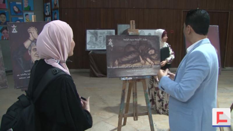 جراح ملونة.. معرض يوثق جرائم الاحتلال ضد الفلسطينيين